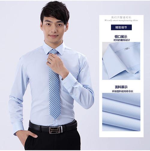 素绉汕头缎高档商务男化工厂士衬衣
