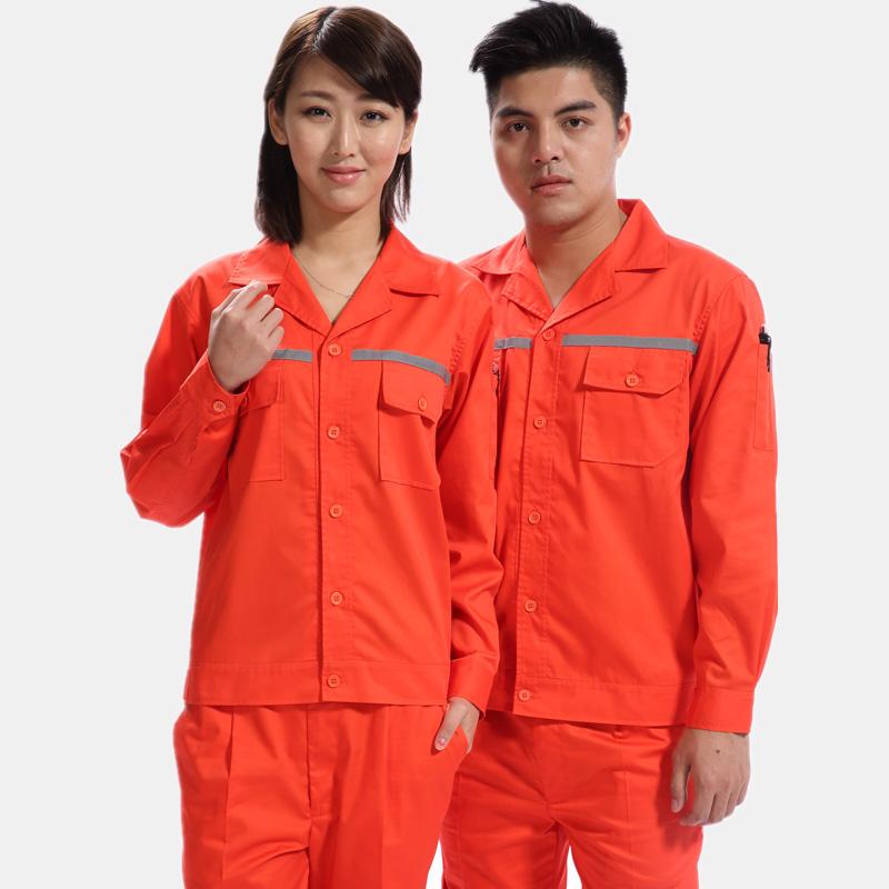季节夏季长袖工作服加餐饮款式反光条橙色