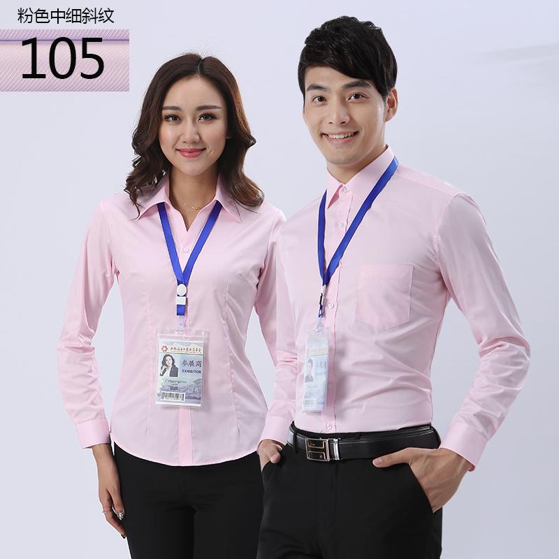 办公珲春市室老师哈尔滨女职员衬衣