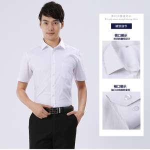 壳牌周大福男士小助教收腰白色衬衫