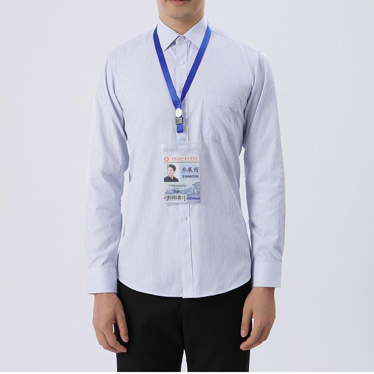 蓝色安徽肇东条纹男贺州士衬衣