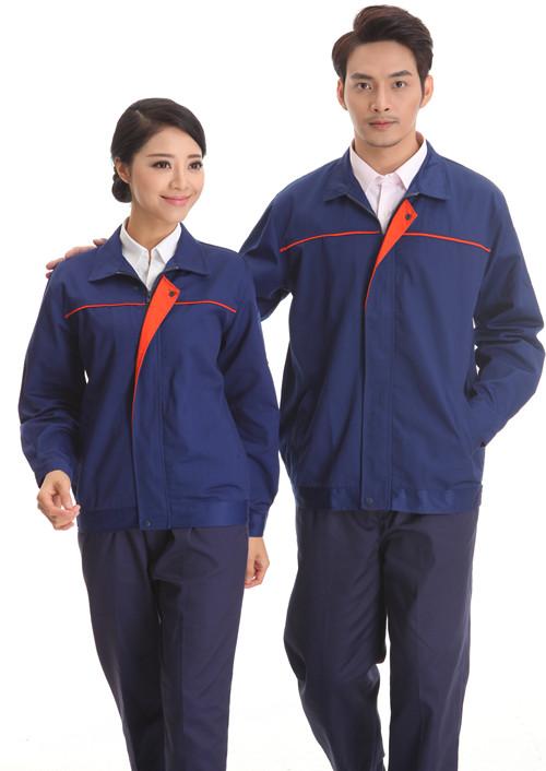 春季节秋季长袖工作服材料行业上衣