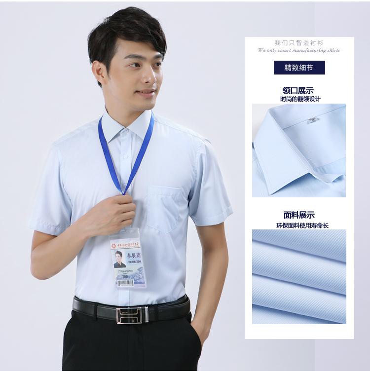 男季节士餐饮蓝色颜色短袖衬衫