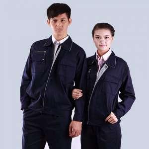 时尚双门襟长袖间秋蓝奔腾工衣订做