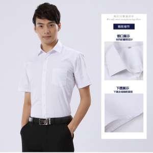 物业公司男士职半袖员衬河北区翠蓝衫