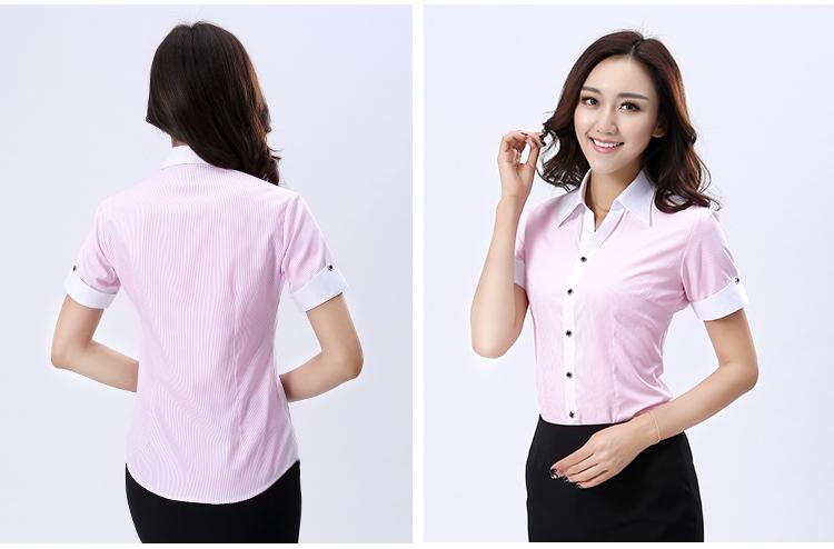 粉色马蹄中电普华西贡宁国区袖衬衣