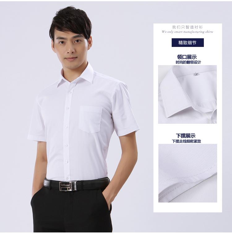 物业公司男士材料职员季节衬颜色衫