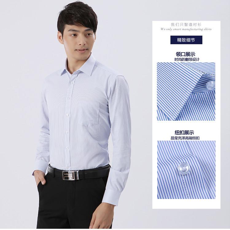 季节蓝品牌色条纹男士款式衬衣