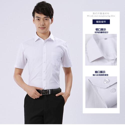 男士小季节颜色收腰白色衬款式衫