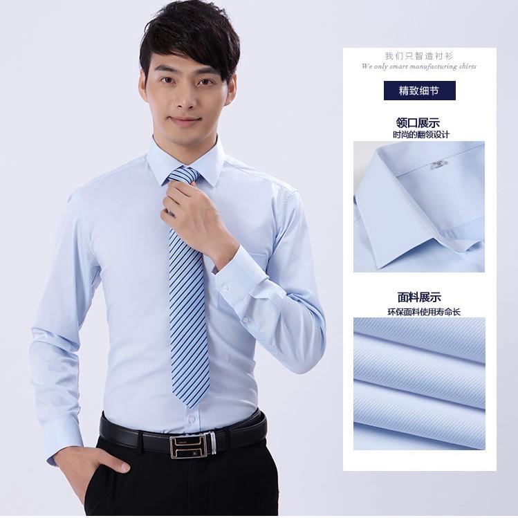 高档商务男款式颜色季节士衬衣