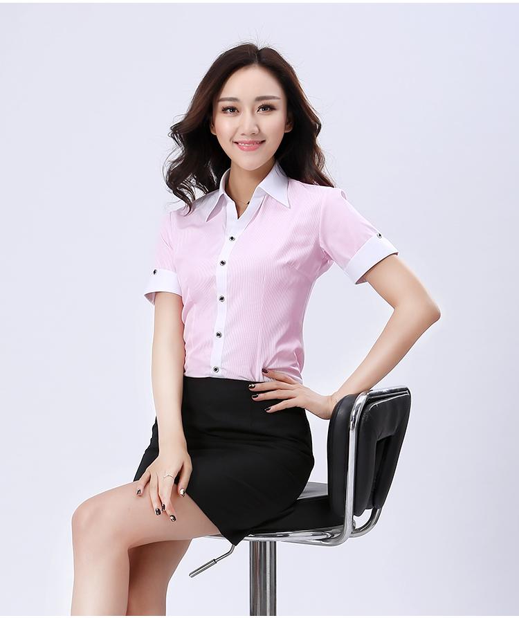颜色粉色马蹄袖品牌款式衬衣