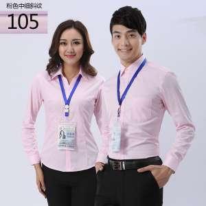 办品牌公室女职员颜季节色衬衣