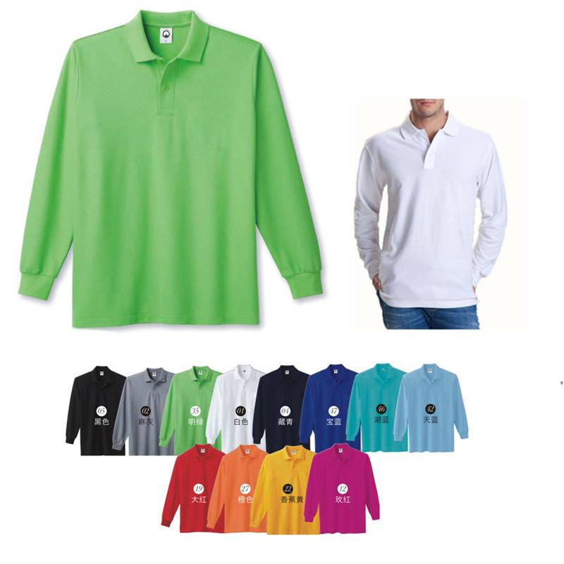 颜色长袖全棉翻领T恤品牌510款式4CBJ-A
