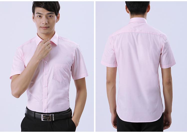 品牌房地产销款式售员季节衫衣