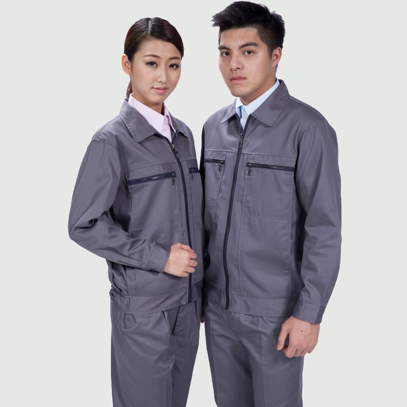 长袖艳蓝色品牌耐季节磨工作颜色服