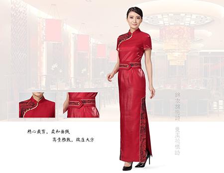 北京金剪子服装