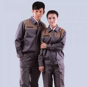 工作服的礼仪规范与工作服保养技巧