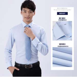 定制纯棉衬衫优缺点及洗涤时注意些什么?